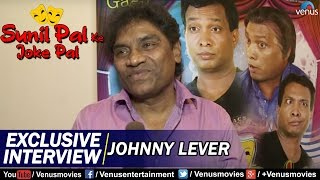 "Interview of Johnny Lever at DVD Launch of ""Sunil Pal Ke Joke Pal"""