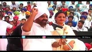 Kartar Ramla & Navjot Rani   Live Video Performance Full HD Video 2017 (Punjabi Mela Akhada)