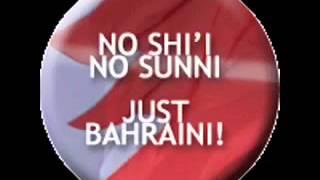مصطلحات بحرينية
