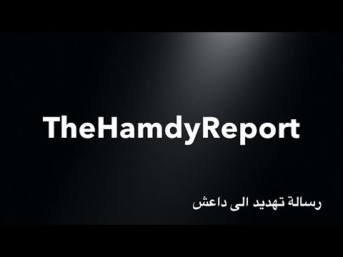 Xxx Mp4 TheHamdyReport From Egypt With Love ISIS 3gp Sex