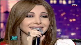 Nancy Ajram Btetlouj Eldeny in Hayda Haki 31,05,2015 نانسي عجرم هیدا حکی