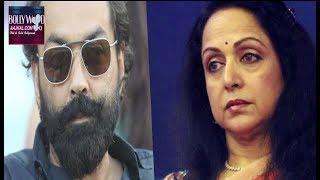 when Bobby Deol became so furious having heard Dharmendra-Hema malini Marriage