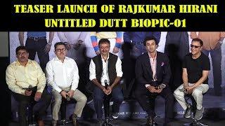 Sanjay Dutt Biopic Sanju Teaser Launch | Ranbir Kapoor | Rajkumar Hirani | TVNXT Bollywood