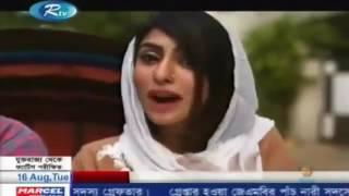 """Bangla Natok 2016 """"Ei Kule Ami Ar Oi Kule Tumi"""" 82 & 83 Ft Mosharraf Karim & Shokh"""