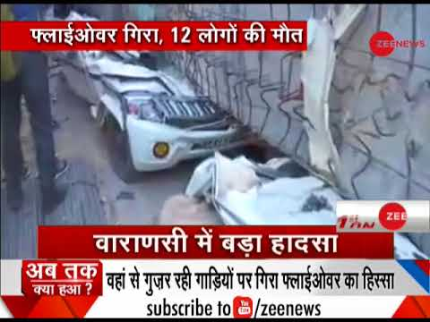 Breaking News: Under-construction flyover collapses in Varanasi: Rescue operations have begun