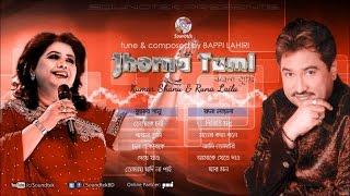 Kumar Shanu, Runa Laila - Jhorna Tumi