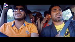 Bhavanthi 108 Telugu Horror Movie Theatrical Trailer | Latest 2016 Film Trailers | Telugu Filmnagar
