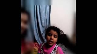 ফুচকা তুমি ভালোনা! By উপন্যাস সিদ্দিকী
