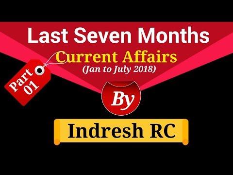 Xxx Mp4 Current Affairs Last Seven Months Current Affairs Part 1 Current Affairs In Hindi 3gp Sex