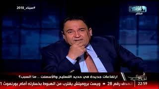 المصري أفندي  مذكرات مبارك .. ارتفاع اسعار الحديد والأسمنت