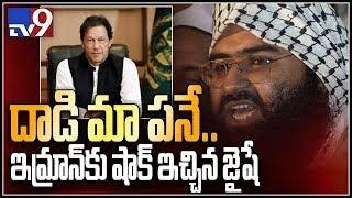Jaish planning even bigger strike, warn intel inputs - TV9