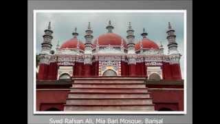 The City of Beauty - Beautiful Barisal (Ruposhi Barisal)