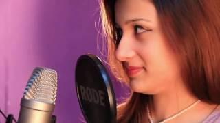 laila yama (অসাধারন এরাবিক গান)