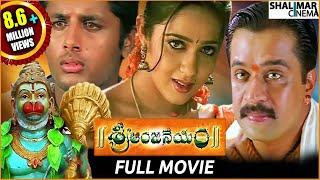 Sri Anjaneyam Telugu Full Length Movie || శ్రిఆంజనేయం సినిమా || Nitin, Charmi kaur
