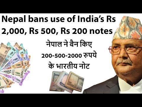 Xxx Mp4 नेपाल भारतीय मुद्रा रोक लगाई नोट्स नेपाल ने बैन किए 200 500 2000 रुपये के भारतीय नोट 3gp Sex