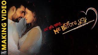 Me Before You | Making Video | Odia Music Album | Addictive shots | Raj | Randheer | Shalini