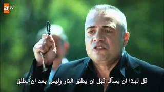 قطاع الطرق لن يحكموا العالم الحلقه 6 كامله مترجمه HD