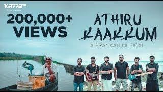Athiru Kaakkum Official Music Video HD | Prayaan | Kappa TV