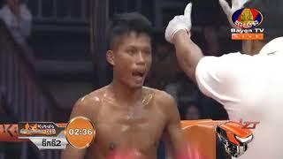 Khmer Boxing, Rith Atith Vs Plangthip(Thai), Kun Khmer Boxing, Bayon TV Boxing
