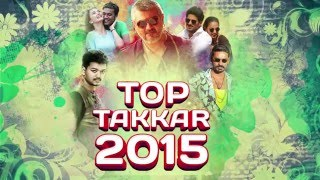 Top Dance Hits 2015 | Tamil | Jukebox