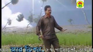 Vadaima প্রেম করমু যার তার লগে বিয়া করমু শ্বশুড় দেইখা - New Bangla Funny Video 2017 | Music Heaven