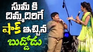 Akshat Singh Funny Conversation with Anchor Suma @ Dhruva Pre Release Event || Ram Charan || Rakul