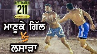 Manuke Gill V/S Lasara Best Match Match Landran (Mohali) Kabaddi Tournament