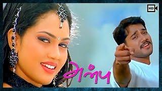 Aval Yaar Aval Video Song - Anbu   Bala   Deepu   Vidyasagar   Dalapathiraj   Mass Audios