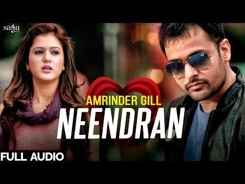 Xxx Mp4 Amrinder Gill Neendran Audio New Punjabi Song 2017 Full Punjabi Songs Saga Music 3gp Sex