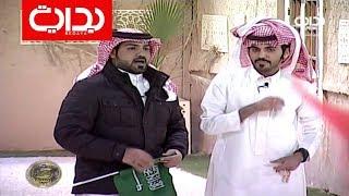دخول وكيل الرئيس غازي الذيابي - رئاسة محمد بن جخير | #زد_رصيدك71