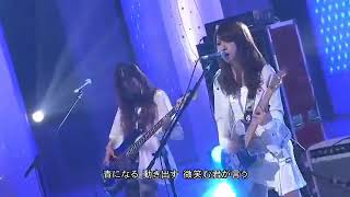 SCANDAL TOMOMI - Awesome Bass in