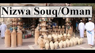 Oman/Nizwa Souq 4 سوق نزوى  Part 23