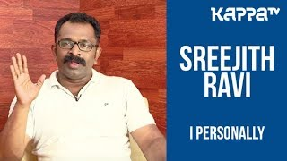 Sreejith Ravi - I Personally - Kappa TV