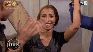 دنيا باطمة في لعبة الثلاجة - طلق السخون!!!