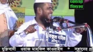 Mata Pitar Morjada By Maulana tofazzol hussain