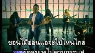 thai song (old song2)