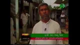 My village Manik Kuna/আমার গ্রাম মানিক কোনা (Murshad/ মুর্শেদ )