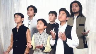 Bhala Q Na Maangu Duaa, Manqabat by Syed Haider Naqvi 2017-18
