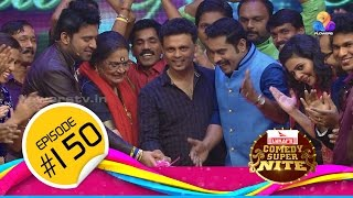 Comedy Super Nite New year Special with Parvathy Nambiar│പാർവതി നമ്പ്യാർ │CSN  #150