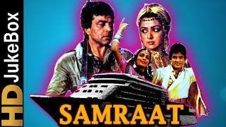 Samraat (1982) | Full Video Songs Jukebox | Dharmendra, Jeetendra,  Hema Malini,  Zeenat Aman