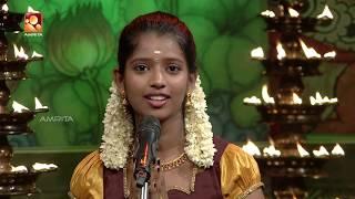 Sandhyadeepam | സന്ധ്യാദീപം | Episode 567 | Amrita TV