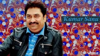Modhur Amar Mayer Hashi by Kumar Shanu