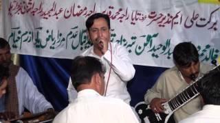 Qamar islam New programm jand najjar gujar khan part 7