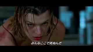 バイオハザード:ザ・ファイナル 【DVD発売前にひかりTVで提供開始!】