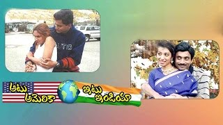 Atu America Itu India Telugu Full Length Movie || Vijay Nainan, Sunny, Venessa, , Cristina