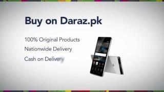 Huawei P8 Specifications - Daraz.pk