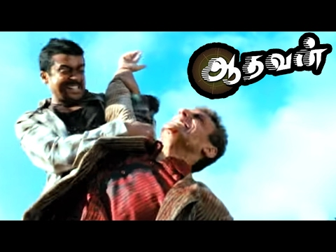 Aadhavan | Aadhavan Tamil Movie Scenes | Suriya saves Murali and Nayanthara | Aadhavan Climax Fight