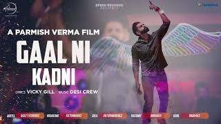 Gaal Ni Kadni Parmish Verma  Desi Crew  Caller Tune Video  Latest Song 2017  Speed Records