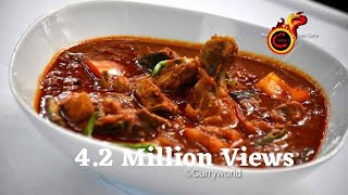 Chicken Curry-Kerala Nadan Kozhi Curry-With English Subtitles:Recipe no 45
