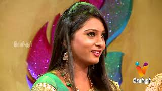 MR & MISS | Tamil New Year Special  Program  | Vendhar Tv
